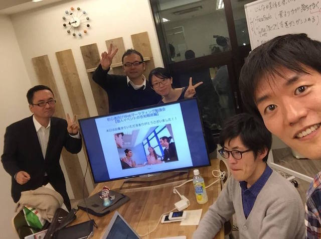 Webマーケティング セミナー