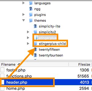 header.phpをコピー
