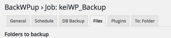BackWPup>ファイル類の設定 ここでは何もしない