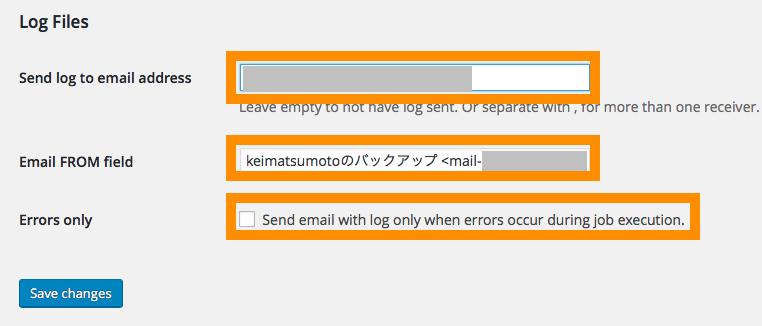 BackWPup>ログファイルのメール設定