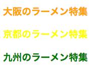 CSS セレクター 優先順位 検証結果 インライン>IDセレクタ>クラスセレクタになりました