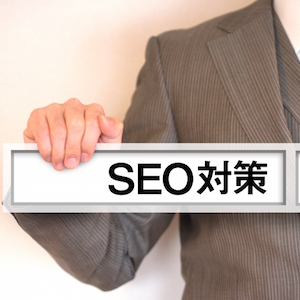 SEO対策 SEOチェキ の使い方【おすすめ無料ツール キーワード出現頻度 検索順位】