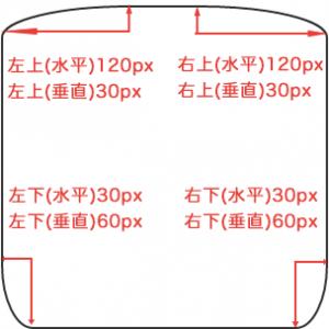 border-radius:120px 120px 30px 30px/ 30px 30px 60px 60px;