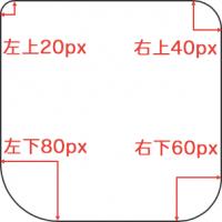 border-radius :20px 40px 60px 80px
