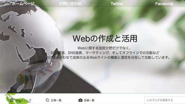 アメブロ 松本慶のブログ トップページ