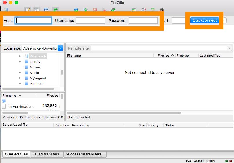 FileZilla メインメニュー画面