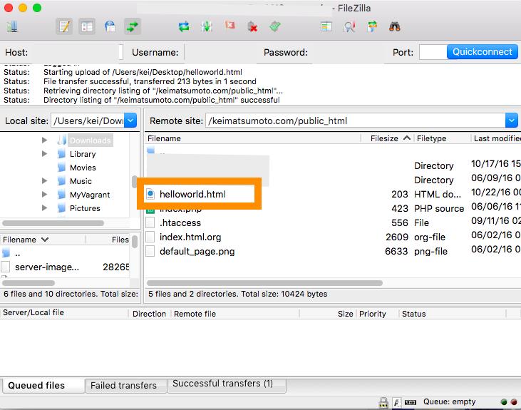 FTPでhelloworld.htmlをアップロード
