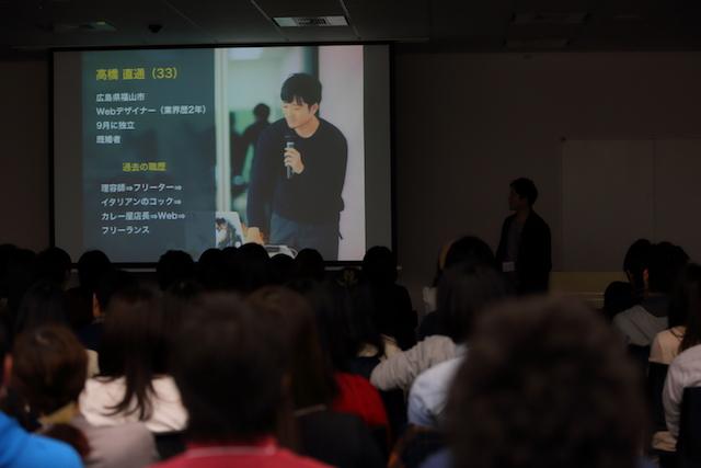 登壇者 高橋直通 大阪 あべのハルカス クリエイター200人祭り