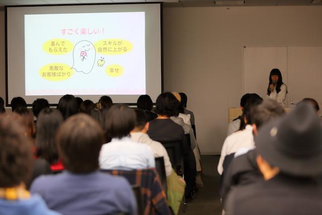 登壇者 片岡瞳 大阪 あべのハルカス クリエイター200人祭り