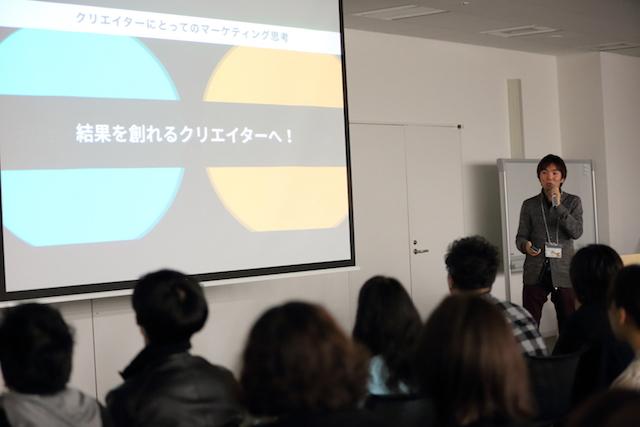 登壇者 かっしー 大阪 あべのハルカス クリエイター200人祭り