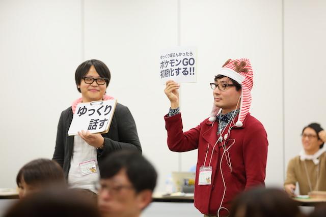 伝言 大阪 あべのハルカス クリエイター200人祭り