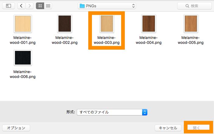 アメブロ デザインカスタマイズ CSS編集 画像を追加する