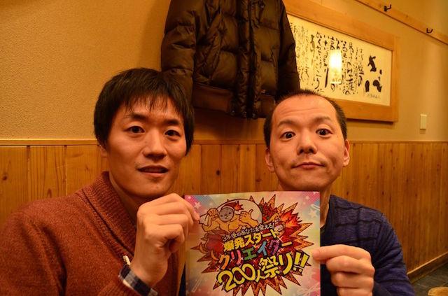 応援 大阪 あべのハルカス クリエイター200人祭り
