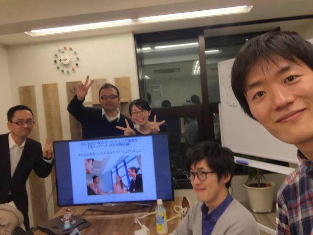 Webマーケティング 勉強会