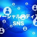 network-spread