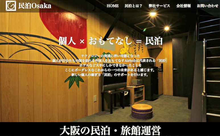 株式会社グレートステイ minpaku-osaka