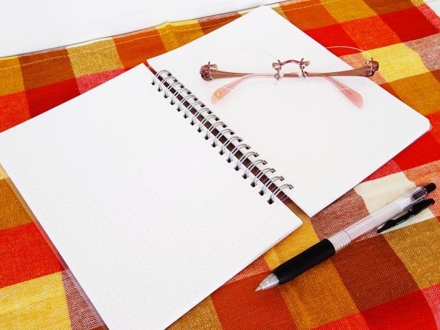 ノートとペンで整理