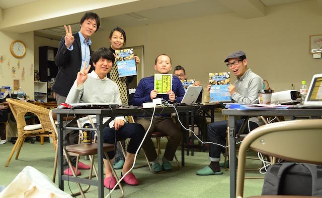 第11回 ホームページ作成セミナーWordPress編・もくもく自習会 大阪南堀江